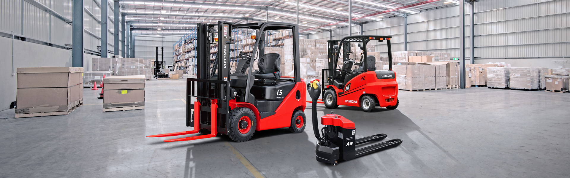 About HC Forklifts