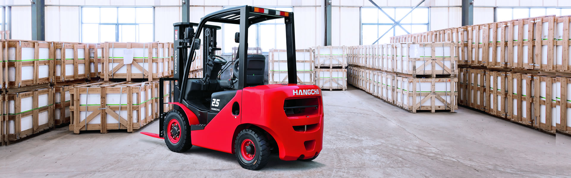 HC Forklift Dealer Locator